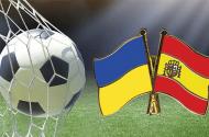 Ukrayna İspanya   Canlı İzle